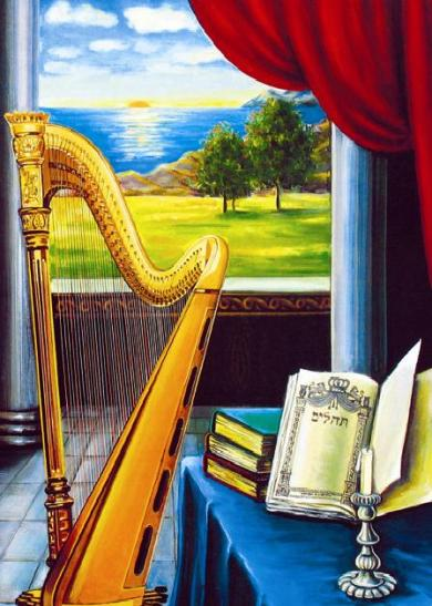 King_Davids_Harp_2